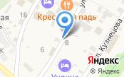Байкал1