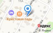 Байкальский музей самоцветов