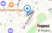 Байкальская сказка