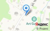 Картинная галерея им. В.Ю. Пламеневского