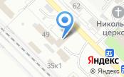 Улан-Удэнский Линейный отдел МВД России на транспорте