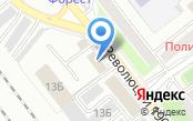 Региональный навигационно-информационный центр Республики Бурятия