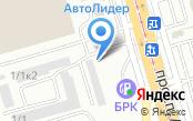 Магазин автозапчастей для японских и корейских грузовых автомобилей