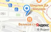 Магазин овощей и фруктов на Ключевской