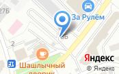 Автостоянка на ул. Крылова