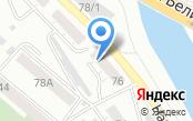 Черновский отдел социальной защиты населения