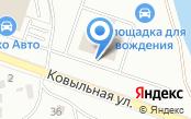 AVTORITET MOTORS