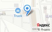 Автотехцентр грузового сервиса