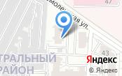 Специализированный дом ветеранов войны и труда Забайкальского края