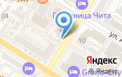 Читинская лаборатория судебной экспертизы Министерства юстиции РФ