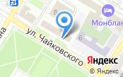 Контрольное управление Губернатора Забайкальского края