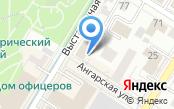 Арбитражный суд Забайкальского края