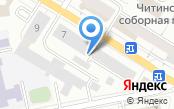 Забайкальский референтный центр Федеральной службы по ветеринарному и фитосанитарному надзору