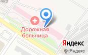 Дорожная клиническая больница на ст. Чита-2