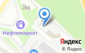 АГЗС Чита-LPG