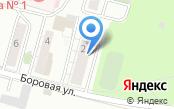 Смоленский