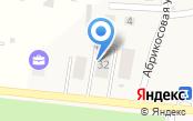Русская Строительная Компания