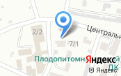 Автопорт