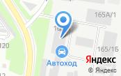 Тюнинг Технолоджи