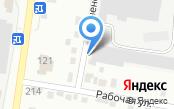На Заводской