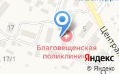 Почтовое отделение №675520