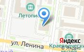 ЗАГС Благовещенского района