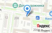 Министерство транспорта и строительства Амурской области
