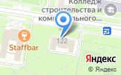 Межрайонная инспекция Федеральной налоговой службы России №1 по Амурской области