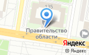 Министерство внешнеэкономических связей, туризма и предпринимательства Амурской области