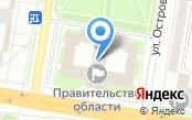 Министерство экономического развития Амурской области
