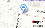 Магазин автозапчастей для грузовых автомобилей на ул. Шимановского