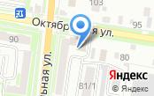 Благовещенский районный суд Амурской области