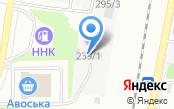 Авто-шоп