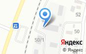РемБоксАмур СПЕЦАВТОСЕРВИС
