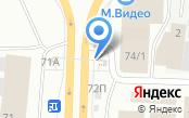Магазин японских автозапчастей на ул. Труда