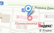 Медицинский центр г. Якутска