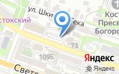 На Пушкинской