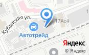 Автотрейд-В