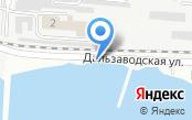 Подшипник-Сервис ДВ