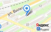 Магазин автотоваров на ул. Вилкова