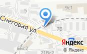 Автосервис-шинный центр