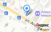 Авто-порто