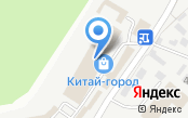 Авто-Алеша