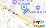 Волга Газель