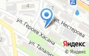 Автостоянка на ул. Героев Хасана