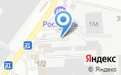 Автомойка на Шоссейной 2-й