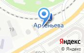 Автомойка на ул. Пирогова