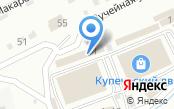 Автомойка на Купеческом