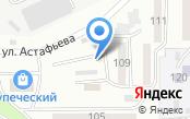 Автостоянка на ул. Астафьева