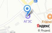 АГЗС на ул. Дзержинского